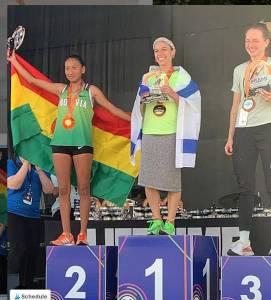 2020 Tiberias National Championship Marathon Tiberias, Israel Time 2:32:25 / 1st Place Female