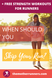 when-to-skip-your-workout